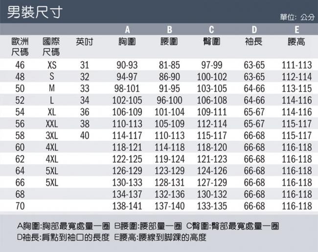 【VANUCCI】男用長版夏季滑褲 - 「Webike-摩托百貨」
