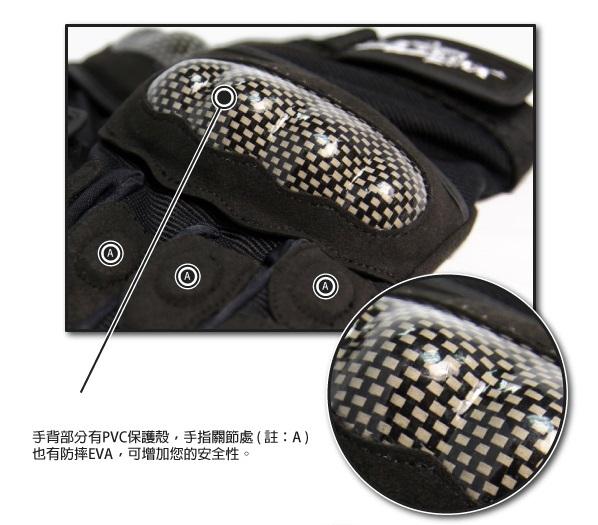 【WELLFIT】硬殼騎士防摔手套 (黑) - 「Webike-摩托百貨」
