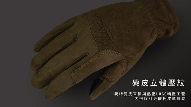 【WELLFIT】FIESTA 皮革手套 (棕) - 「Webike-摩托百貨」