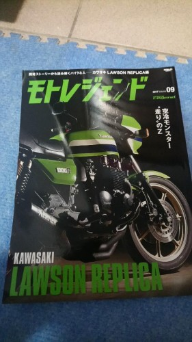 【三榮書房】Moto Legend vol.9 (SAN-EI MOOK)商品評論