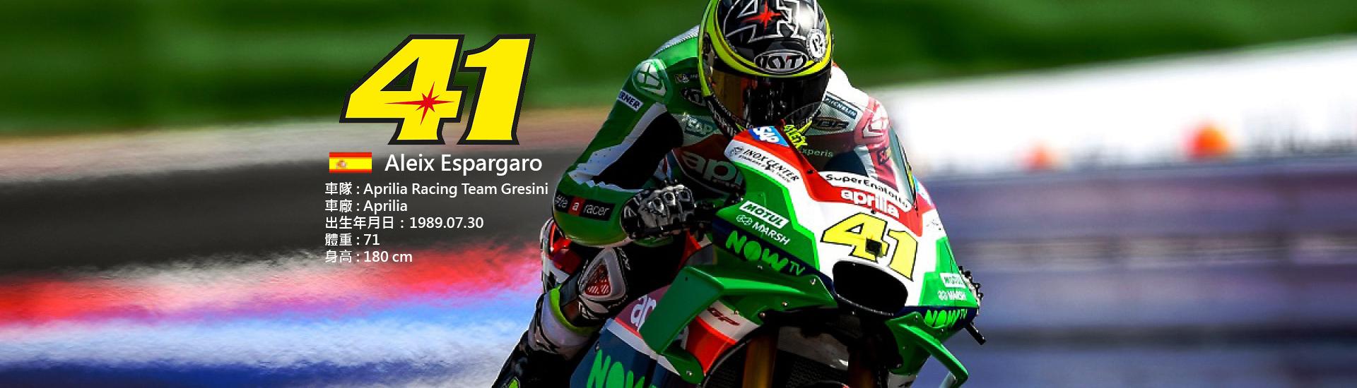 2018 MotoGP 【41】Aleix Espargaro