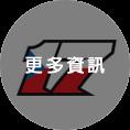 2019 MotoGP 【17】 Karel Abraham-更多資訊