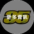 2019 MotoGP 【35】 Cal Crutchlow-更多資訊