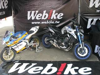 賽車展示 - 「Webike-摩托百貨」